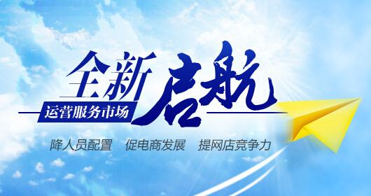郑州产业带运营服务