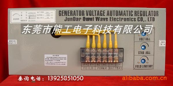 厂家直销发电机稳压器 发电机输出电压调节器AVR,HTR45M
