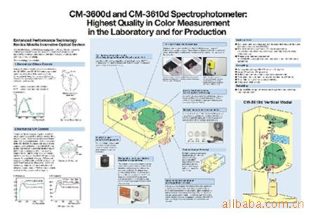 供应台式色差计 日本美能达CM3600D台式分光测色计