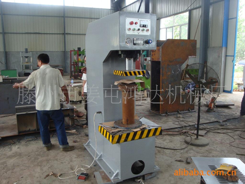 供应YQ41型单柱式、单臂式、单点式液压机、压力机