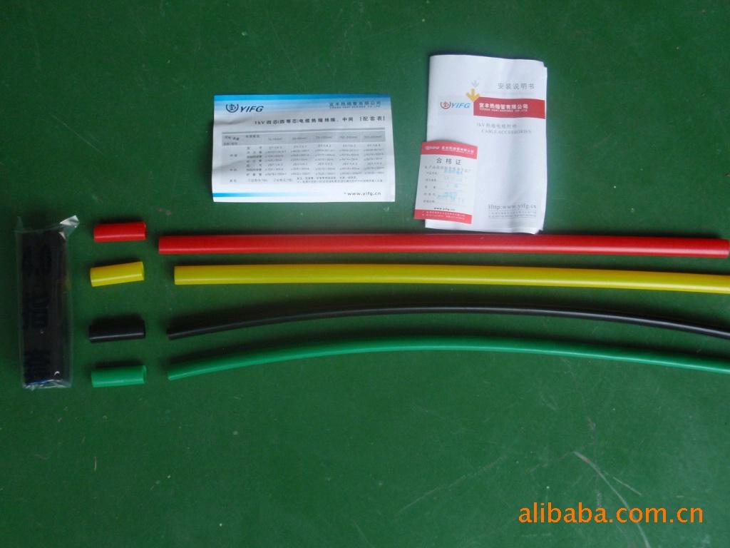 供应 1kv 终端头 电缆附件 热缩终端 厂家直销SY-1/4.0