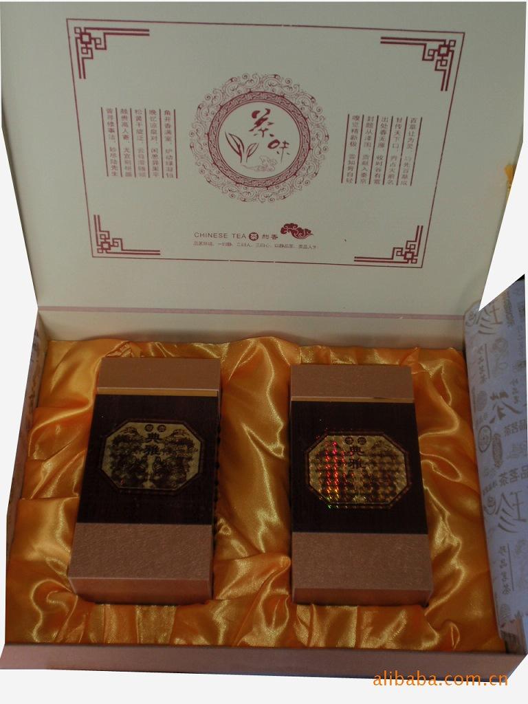 绿茶-供应特级泰山玉叶女儿茶 (图)(图)-绿茶