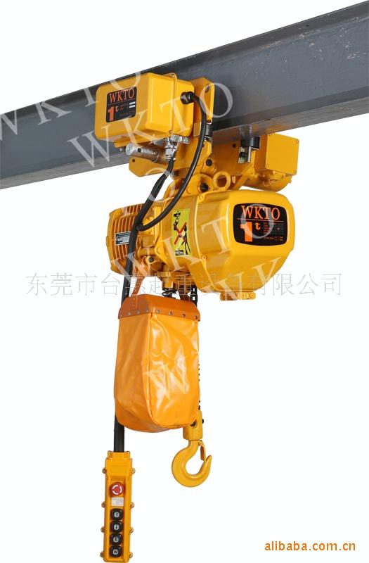 0.5吨电动葫芦_
