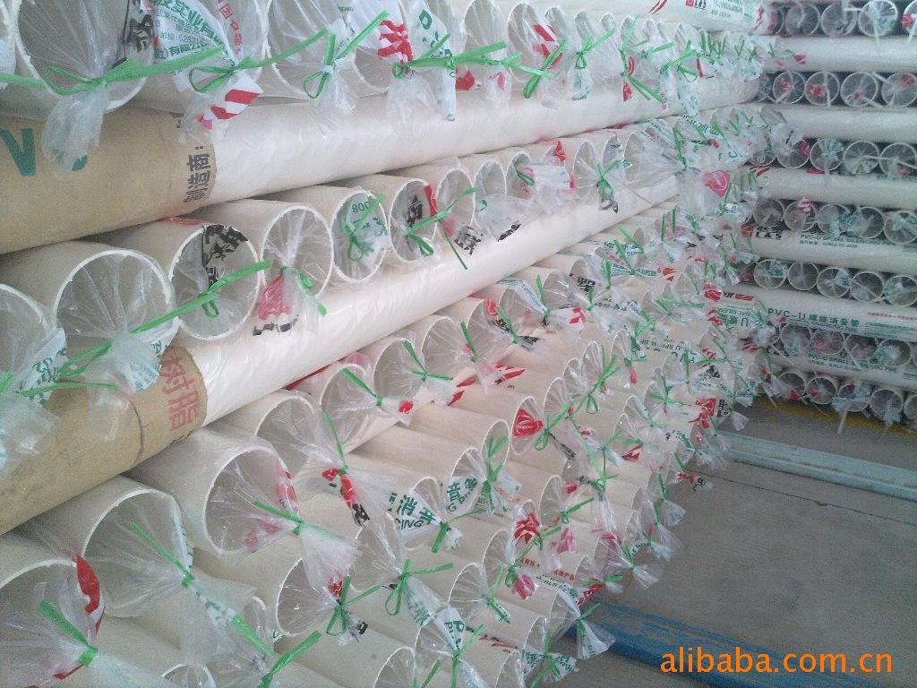 C管 青岛联塑UPVC中空螺旋消音管材管件PVCU排水管PVC管联塑