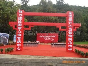 北京绗架舞台搭建制作/租赁13811092269