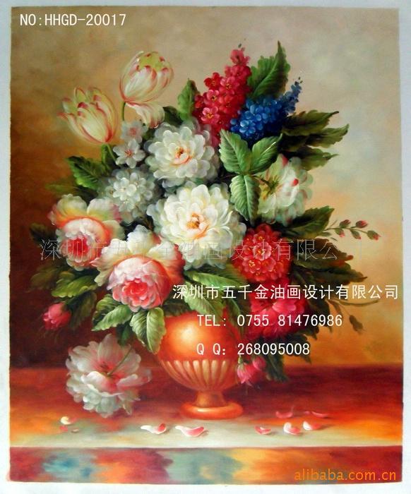 欧式油画 纯手绘 古典花卉油画 装饰油画
