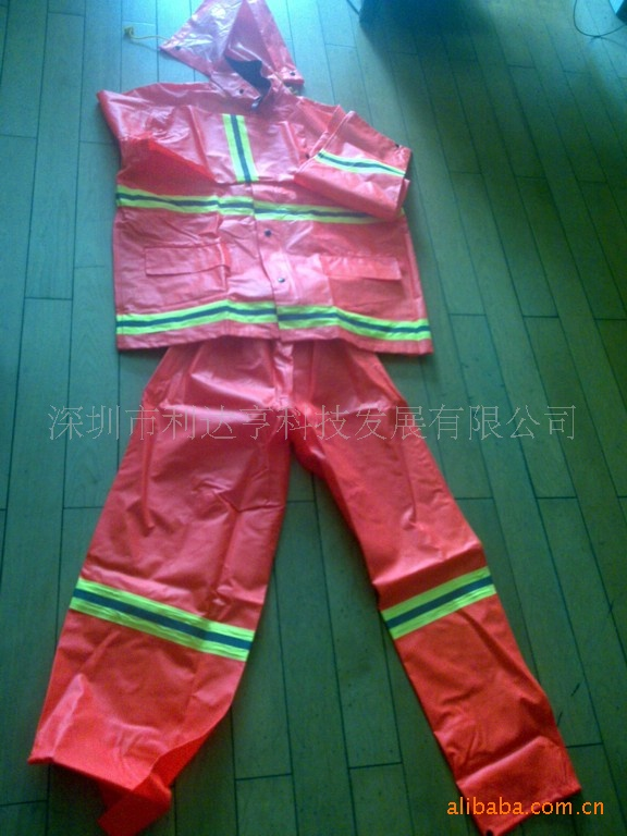 供应反光雨衣 雨衣 服装用各类反光材料