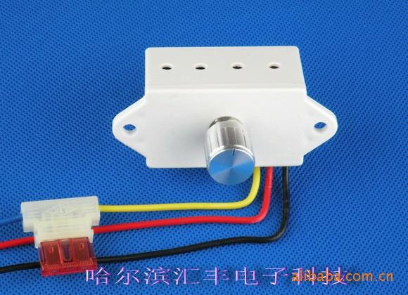 专利 直流电机调速器 电机调速器 风扇调速器 汇丰电子hw-a