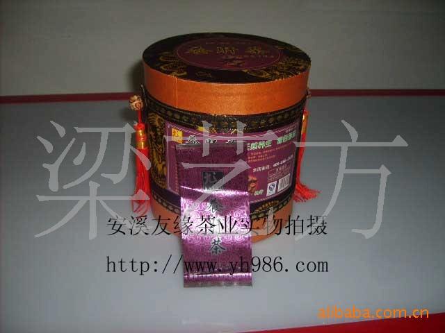 供应袋泡茶保健茶/中草药/礼品盒/养肝茶 尤氏养生