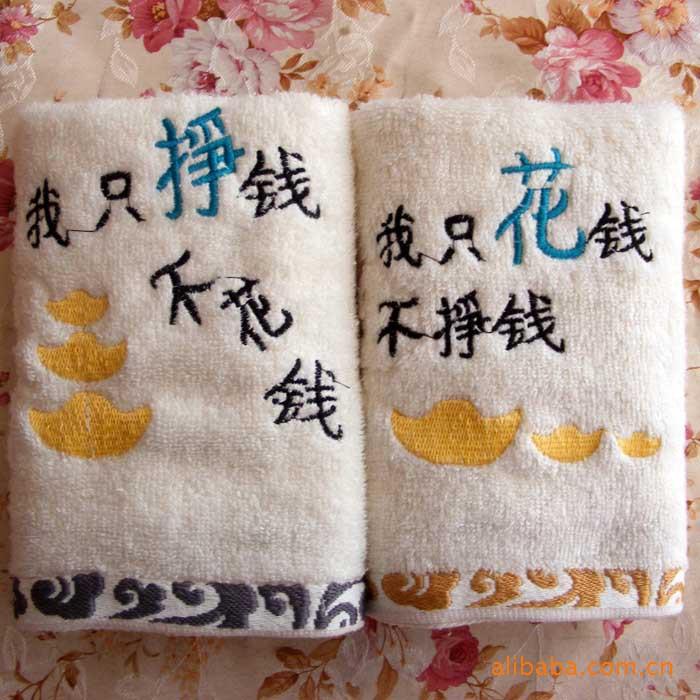 情人节老公礼物_【七夕情人节礼物创意礼品卡通可爱情侣毛巾老