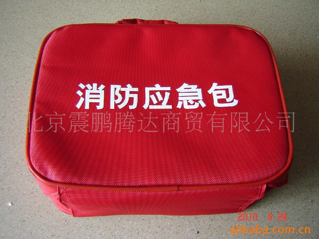 供应【消防实用】工具包(图)