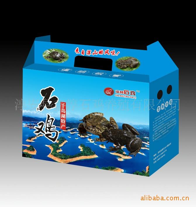 低价大量供应高档水产(石蛙)