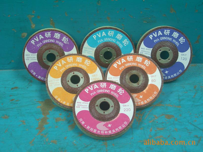 星光磨具生产PVA海绵抛光砂轮 PVA砂轮 海绵砂轮 抛光砂轮