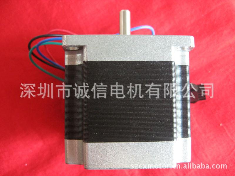 供应全自动邦定机用57BYGH3234 C深圳电机