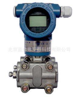 供应 3051型 压力变送器