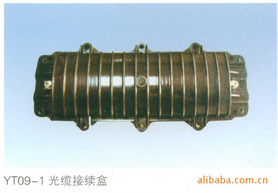 光纤接续盒光缆接续盒,又叫光缆接头盒和炮筒,适用于各种...
