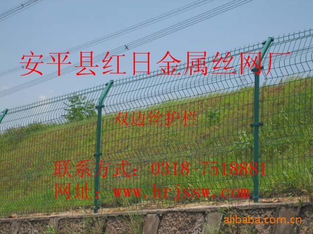专业生产高速公路护栏网/隔离栅/加工订做-安平县红日金属丝网厂