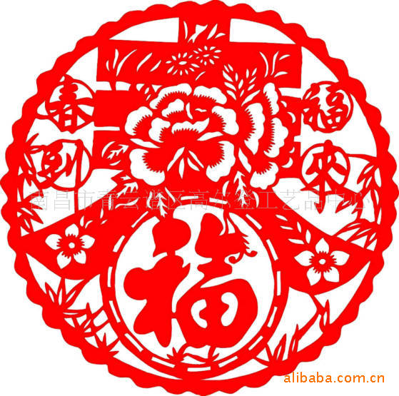 剪纸订做福字春节剪纸窗花兔年手工剪纸 促销剪纸礼品 送春福,剪纸