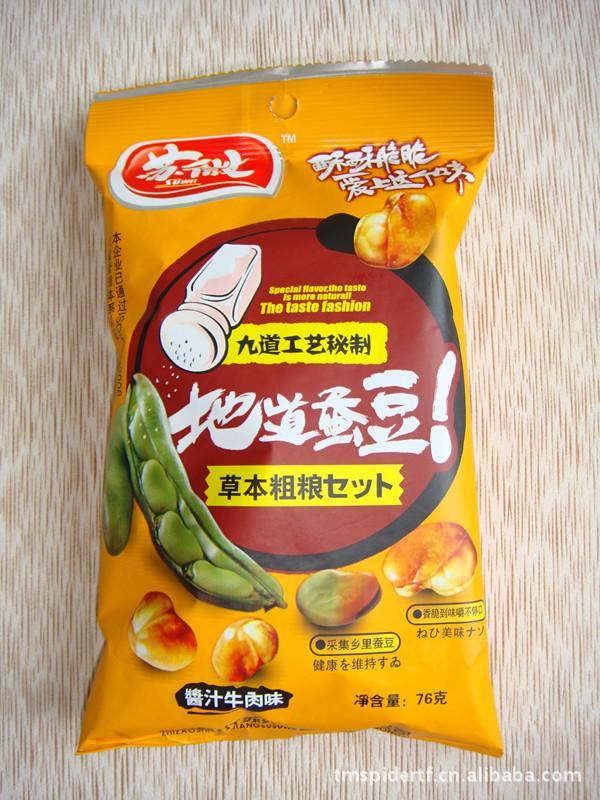 蚕豆,小食品,兰花豆,休闲食品,招商,代理,批发