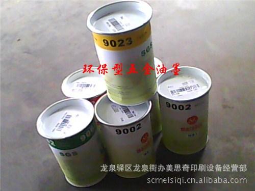 厂家直销环保型塑料丝印油墨印刷油墨塑胶油墨 1KG起订