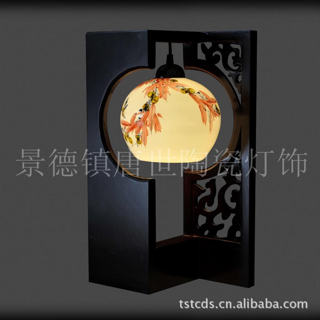 木艺陶瓷台灯 精品薄胎灯罩 手绘陶瓷台灯