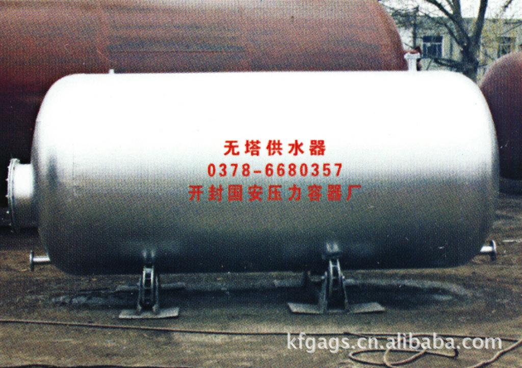 专业供应无塔供水压力罐 不锈钢压力容器图片_7