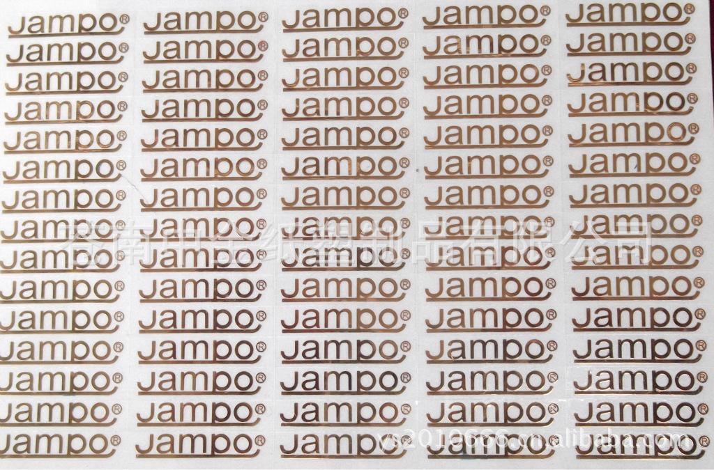 自粘标签 生产标签 本厂自主生产自粘铜质标签 标牌 阿里巴巴