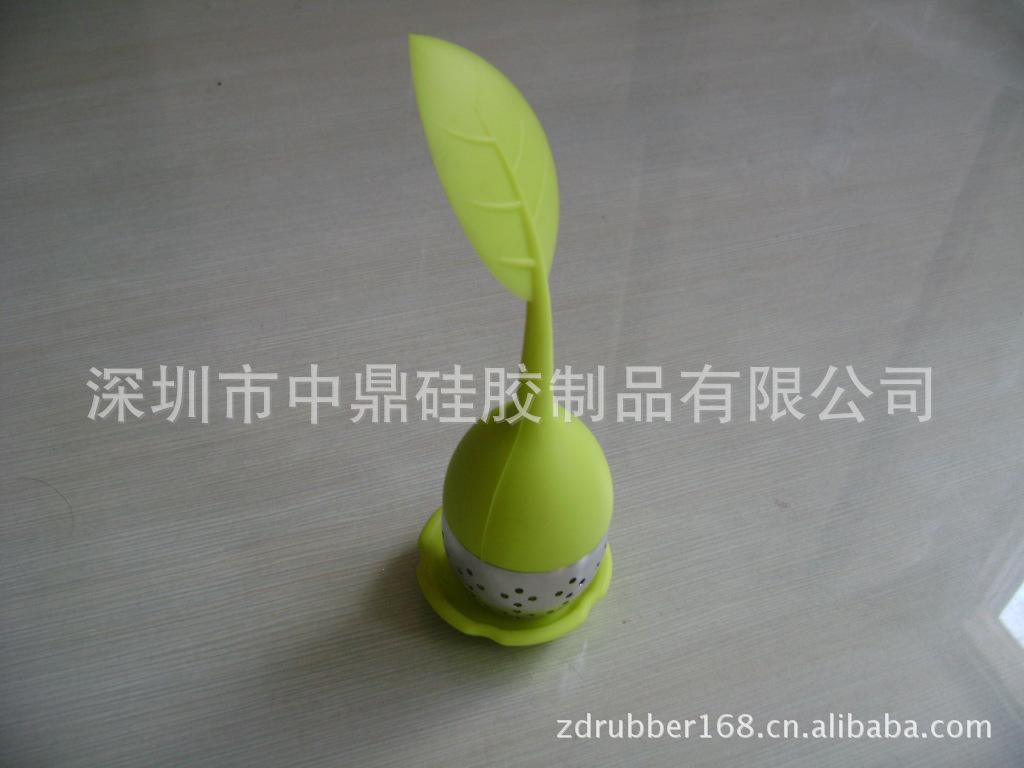 食品级 硅胶 tea infuser 硅胶茶包 泡茶器