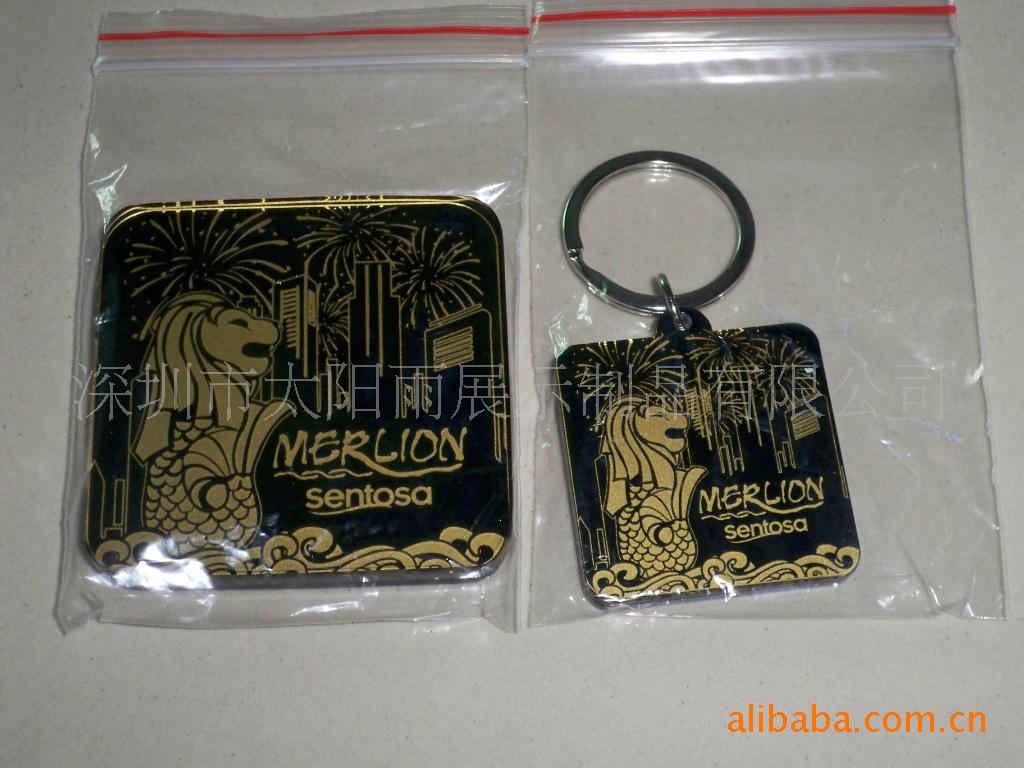 供应优质有机玻璃时尚钥匙扣 有机玻璃5mm 有机玻璃制品...