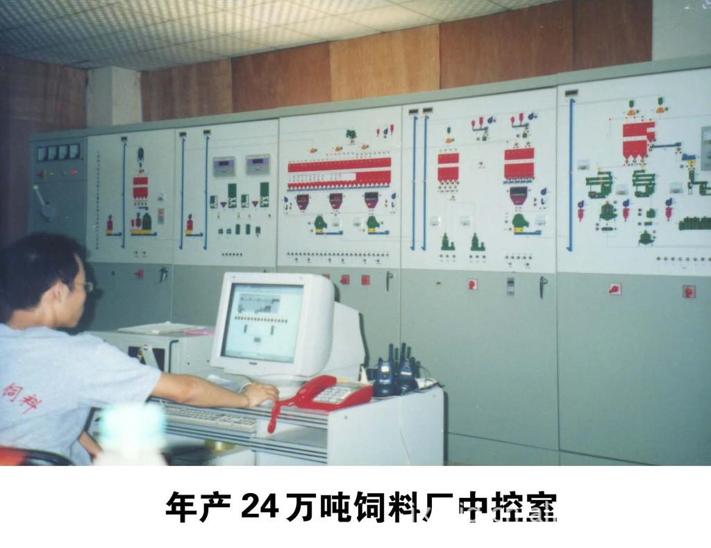 饲料主动称重配料体系,电脑配料秤,饲料配料称,电子配料体系