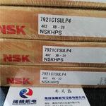 洛阳LYC轴承7328BM,66328H轴承青岛瑞精机电现货供应