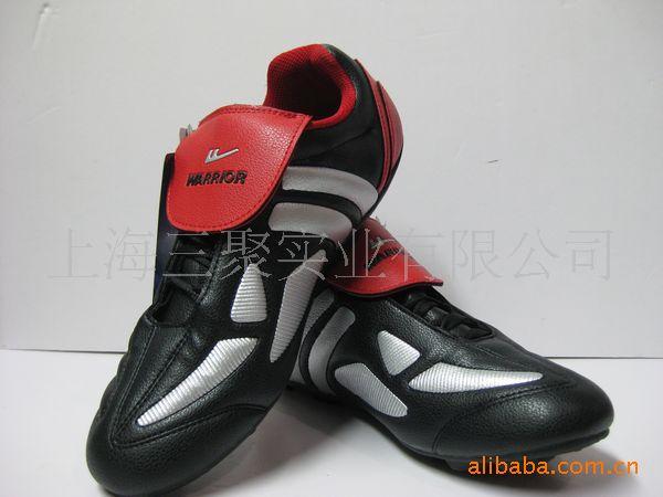 上海回力足球鞋WF-5005图片,上海回力足球鞋