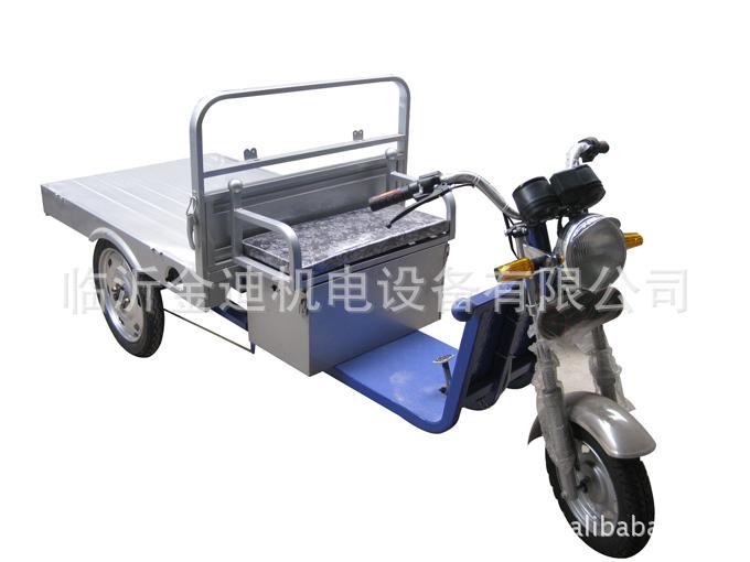 电动三轮车 金迪机电设备专业生产电动三轮车 爬坡能力强 电动三轮车图片