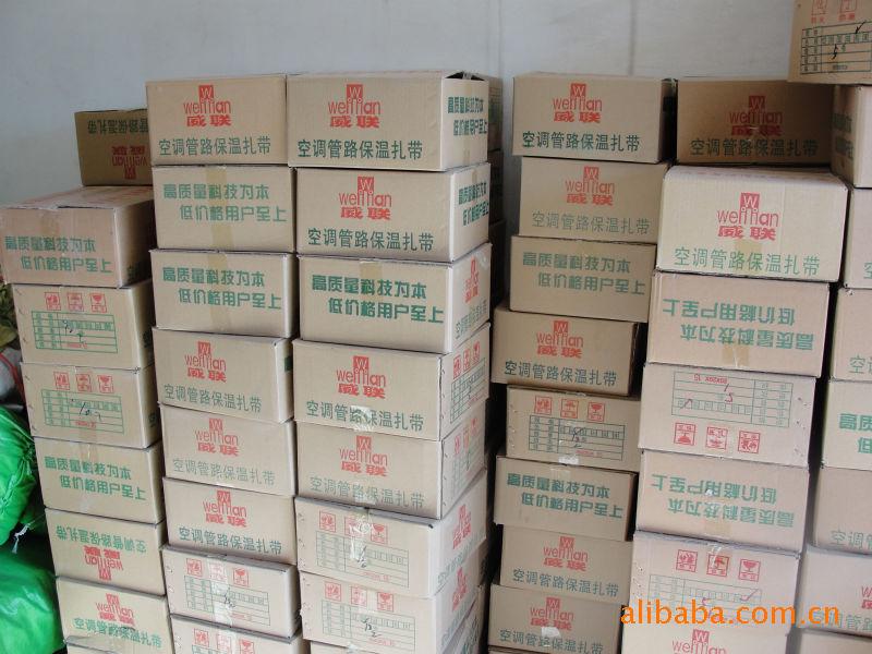 保温、隔热材料-厂家生产空调管路保温扎带-保