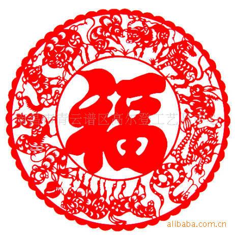 福字春节剪纸窗花兔年剪纸 不干胶剪纸主题剪纸订做十二生肖福,福字