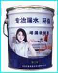 北京东盛创远科技发展有限公司