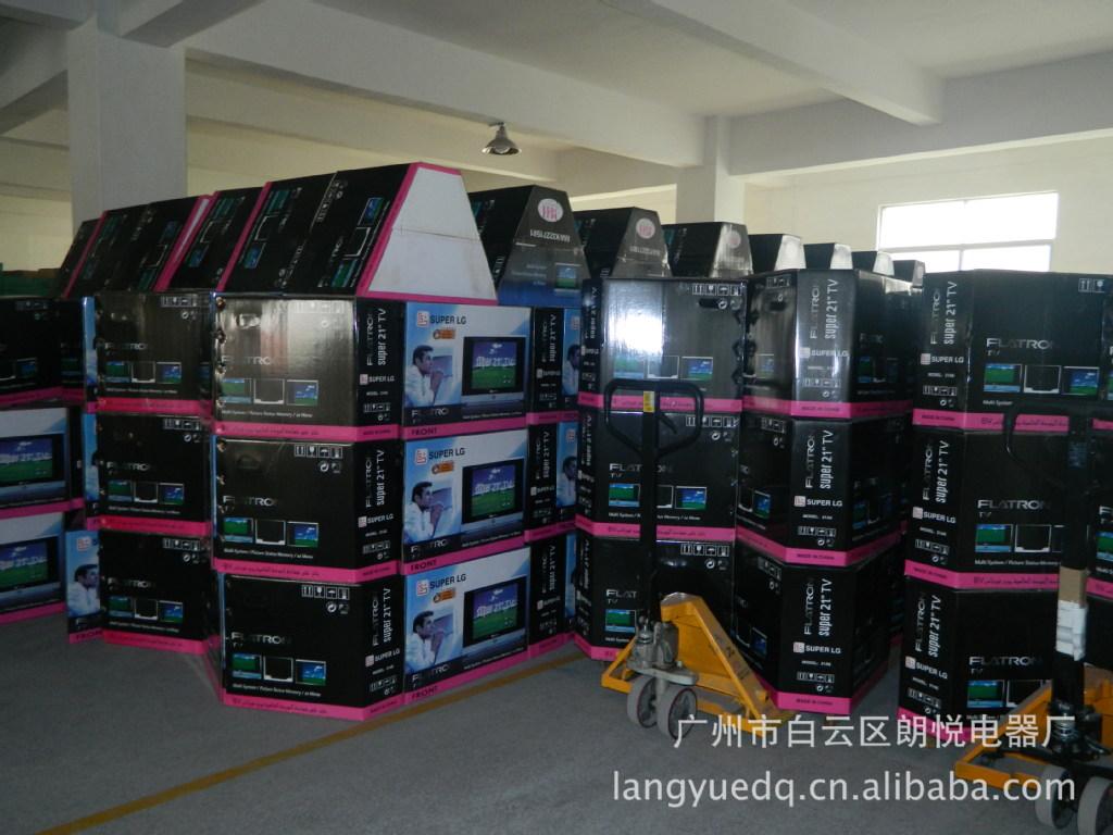 库存21寸CRT电视,射线管电视,显像管电视