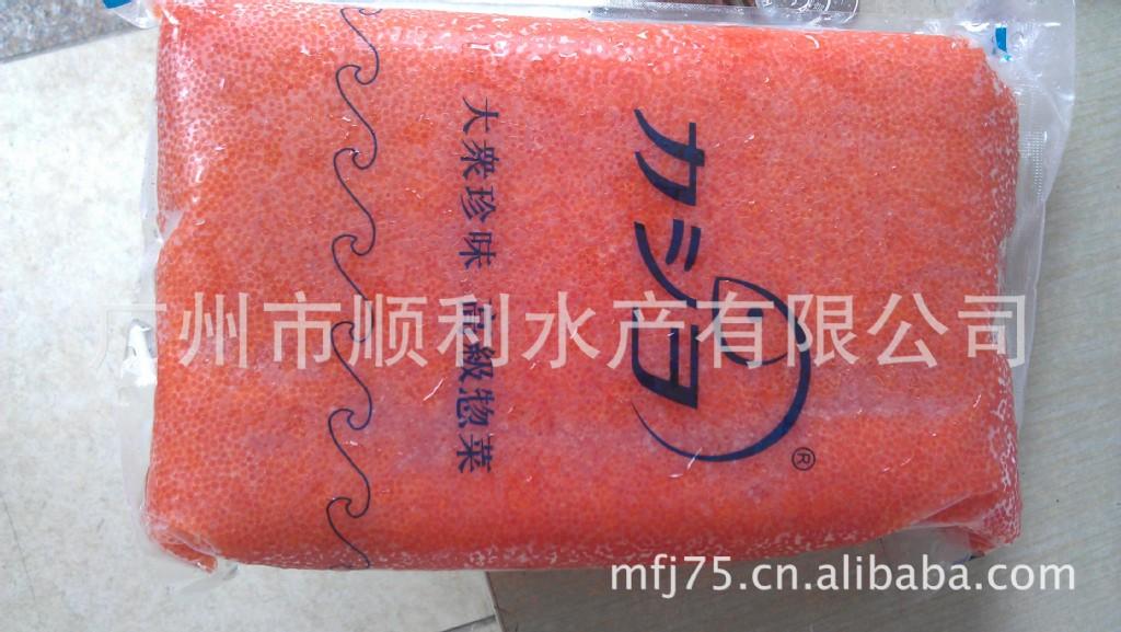 供应大荣红蟹籽(红蟹子)