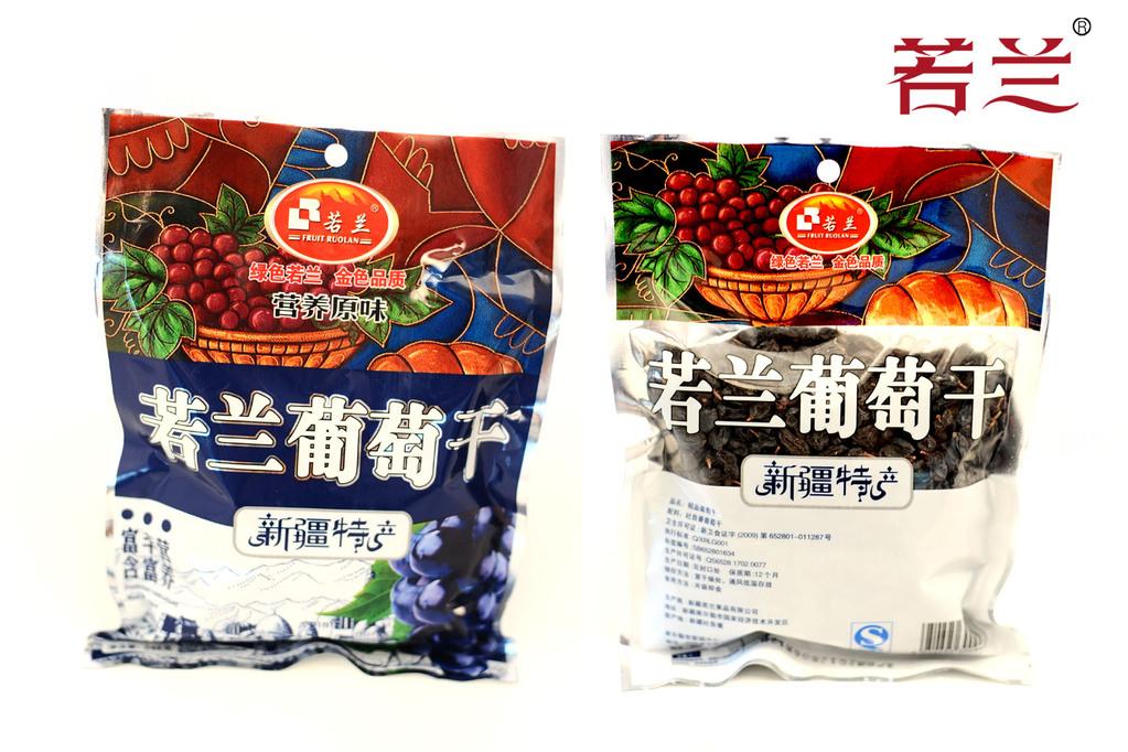 新疆特产 若兰果品 吐鲁番黑加仑葡萄干 批发零售(图)