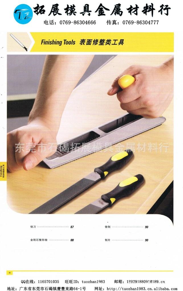 拓展 批发 史丹利工具 各式锉刀 金钢石整形锉 锉刨 Finis