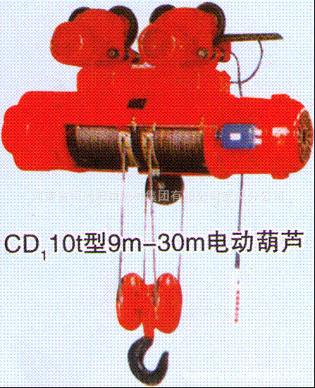 0.吨电动葫芦_供应电动葫芦钢丝绳电动葫芦3吨5吨10吨钢丝