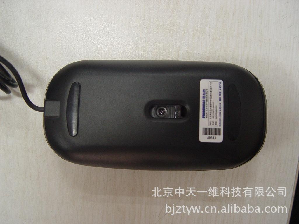 易指族 指纹鼠标 指纹采集仪 指纹模块 半导体电容传感器活