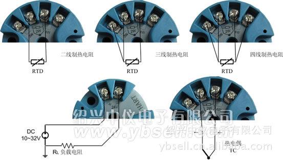 智能温度变送器接线图-一体化温度变送器 厂家直销 SBW一体化温度变图片