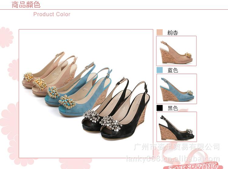 排头品牌2012鱼嘴厚底坡跟女秋鞋高档品牌插女鞋线图片