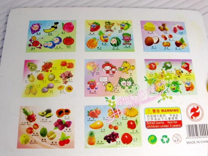 玩具 水果系列蔬菜苹果纸质拼图拼版儿童智力玩具批发 -价格,厂