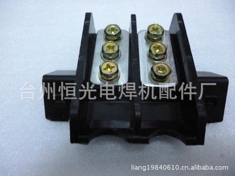 供应BX1交流电焊机接线端子 500A电焊机三相输入端子 -价格,图片