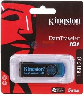金士顿 U盘 DT101 USB2.0 足量优盘dt101 钢印 防伪图片,U盘批发 图片