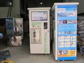 金利源OEM自动售水机