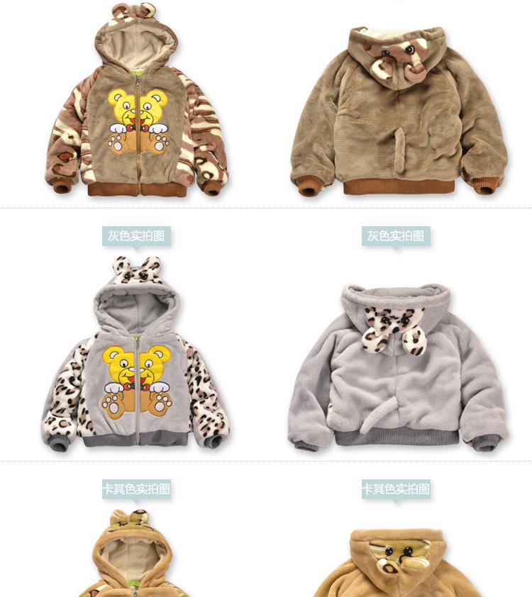 加绒男童棉衣 小熊绣花儿童加厚外套 宝宝毛毛外套图片,2012冬款图片