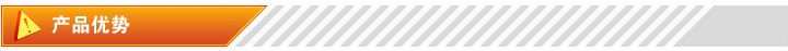 艾瑞达XK-D004当心夹手50mm安全标签安全标示牌 机械移动 警告贴